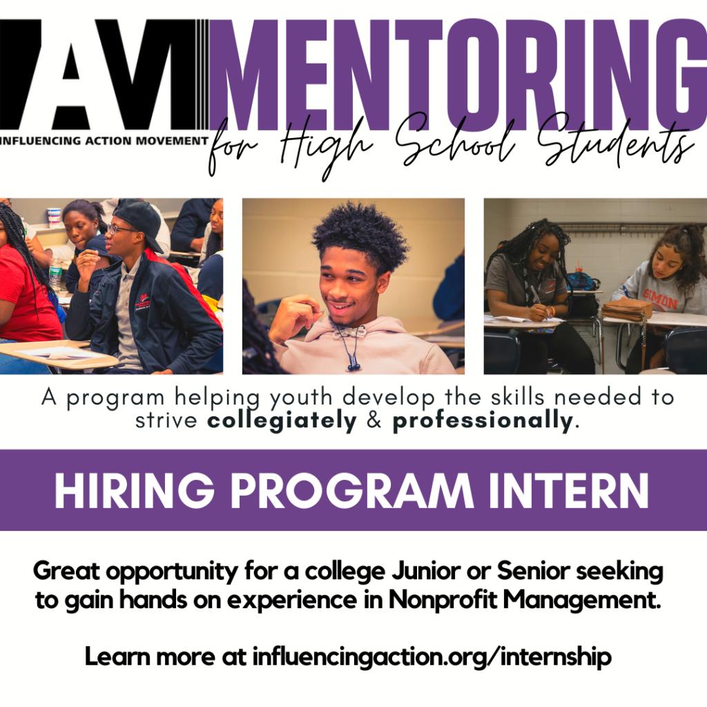 Now Hiring: Program Intern